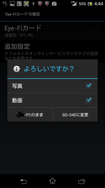 Screenshot_2014-05-22-04-44-32.png