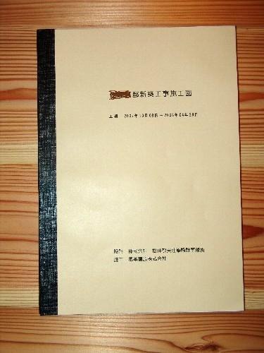 DSC09234.JPG