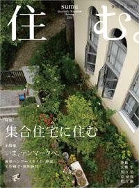 cover027.jpg